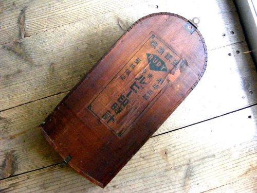 2: 大正頃・RUBY・ルビー印・加賀屋商店・R型・振り子時計(電池式・クォーツ改造)