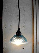 昭和40年代頃・ブルー・プレスガラス・器・ランプシェード(LEDフィラメント電球)