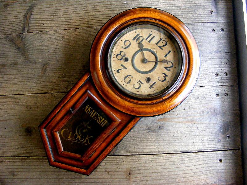 大正頃の古時計の赤星時計製造所・頭丸型・振り子時計(電池式・クォーツ改造)が仕上がりました。