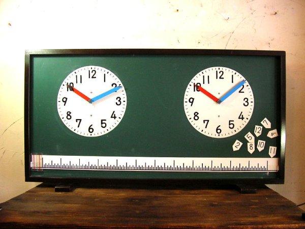 画像1: (株)広島精機製作所・時間時刻説明器・黒板(電池式・クォーツ改造)