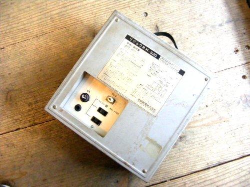 2: 1960年代・北辰映電株式会社・リジョウ・RH-320・親時計(電池式・クォーツ改造)