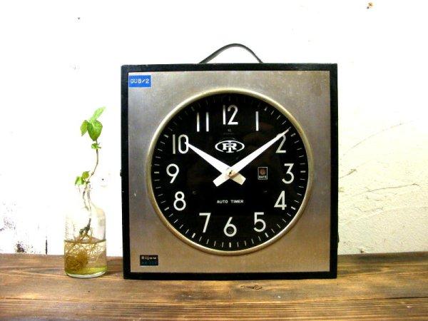 画像1: 1960年代・北辰映電株式会社・リジョウ・RH-320・親時計(電池式・クォーツ改造)