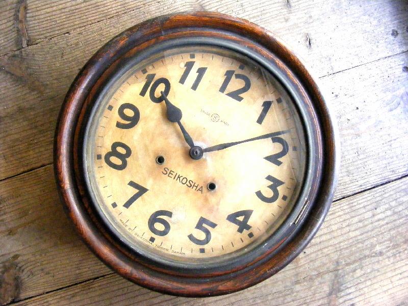 大正頃・精工舎・丸型・振り子時計・手巻式(電池式・クォーツ改造)が仕上がりました。